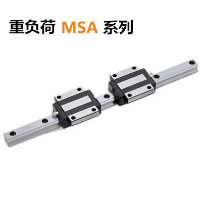 台湾PMI导轨MSA系列重负荷型