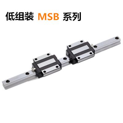 PMI银泰直线导轨低组装MSB系列