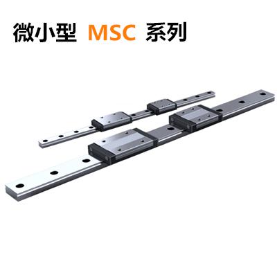 银泰PMI微型导轨MSC系列