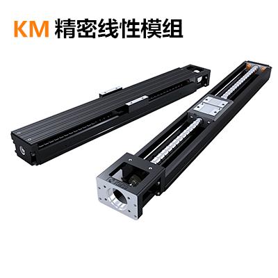 PMI线性模组KM系列