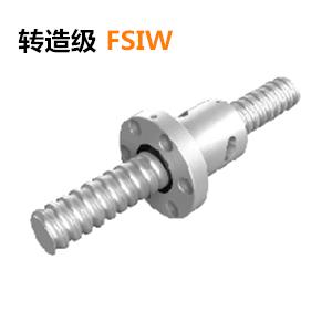 银泰PMI滚珠丝杆转造级FSIW系列