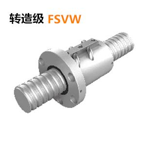 台湾PMI丝杆转造级FSVW系列