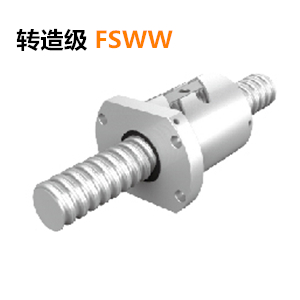 PMI滚珠丝杆FSWW系列