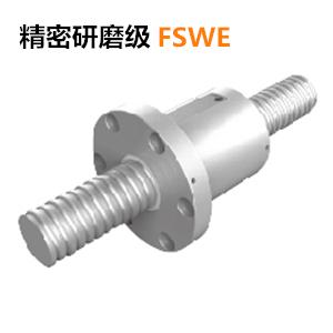 PMI滚珠丝杆FSWE系列