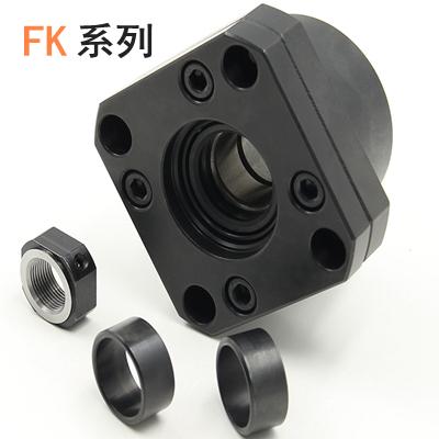 PMI丝杆支撑座FK系列